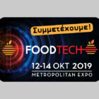 cartontec-food-tech-2019