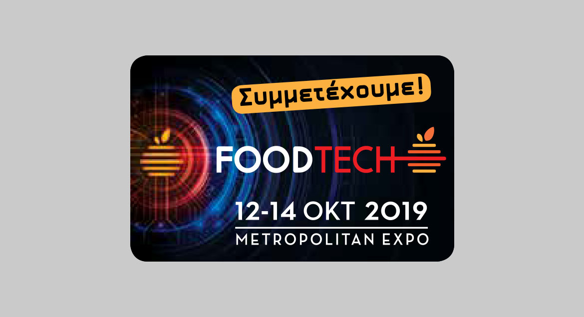 cartontec-food-tech-2019