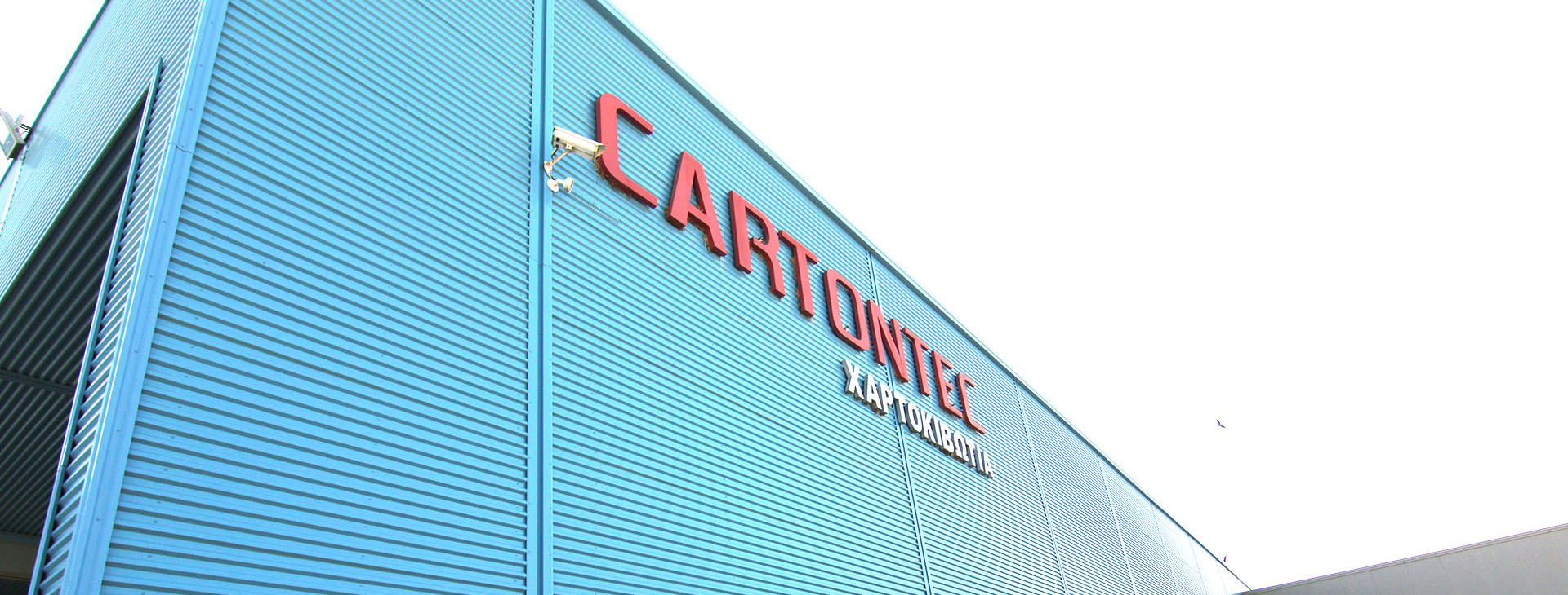 cartontec building